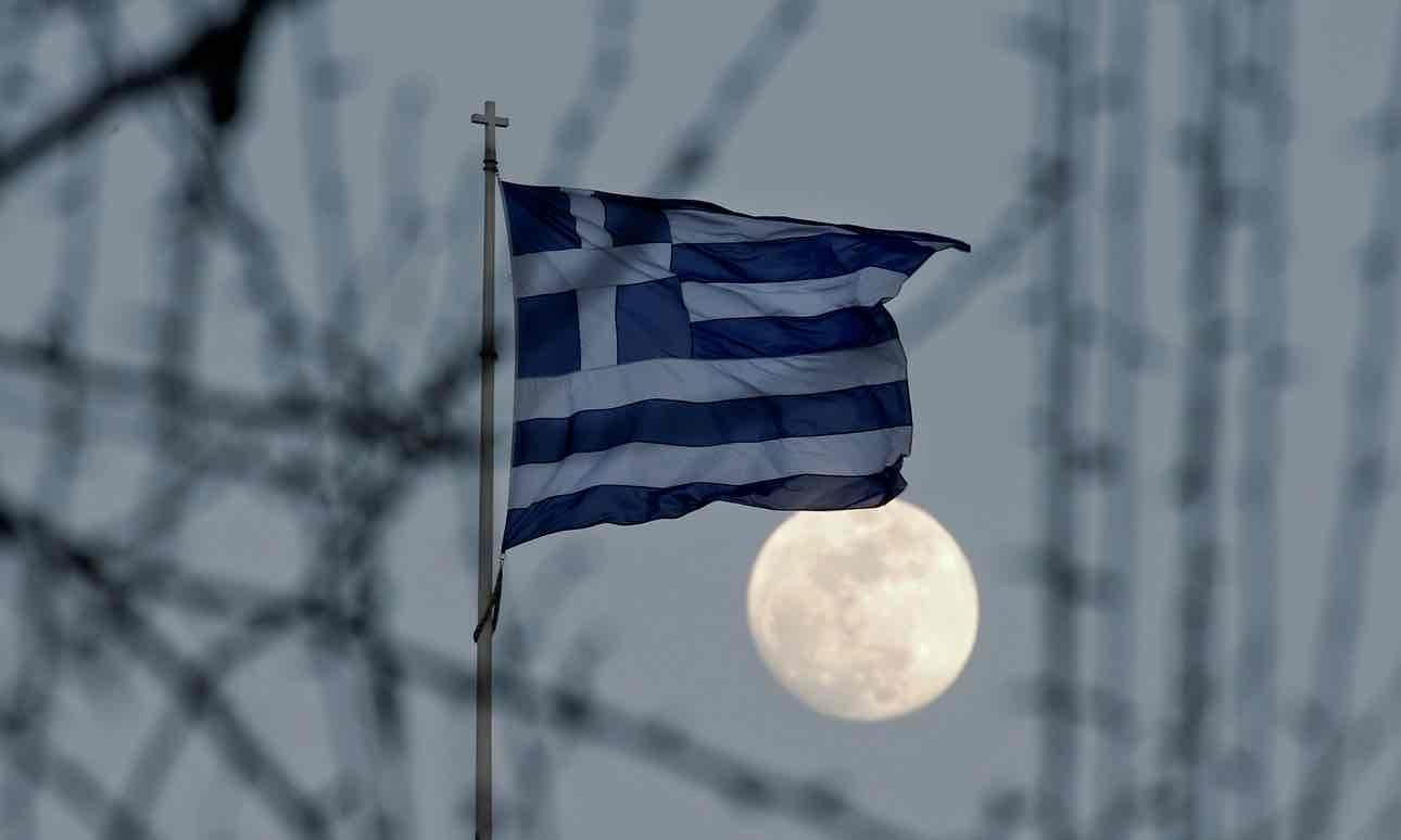 GRCKI jezik KURSEVI